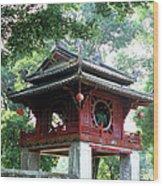 Khue Van Cac Gate Wood Print