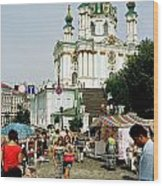 Kiev Andreyevsky Spusk1 Wood Print
