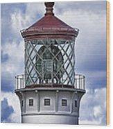Kilauea Point Lighthouse Hawaii Wood Print