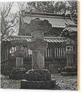 Kita-in Temple In Kawagoe Wood Print