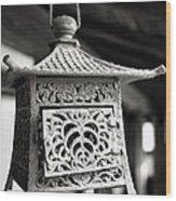 Kita-in Temple Iron Lantern In Kawagoe Wood Print