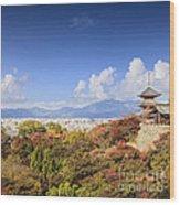 Kiyomizu Dera Temple Kyoto Japan Wood Print