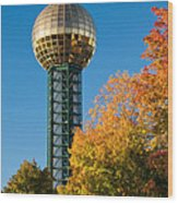 Knoxville Sunsphere In Autumn Wood Print