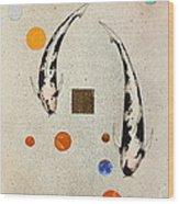 Koi Universe Utsuri Mono Painting Wood Print