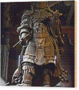 Komokuten Guardian King - Nara Japan Wood Print