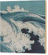 Konen Uehara Waves Wood Print by Georgia Fowler