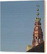 Kopenhavn Denmark Canal Boat Tour 54 Wood Print
