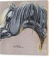 Kordelas Polish Arabian Horse Soft Pastel Wood Print