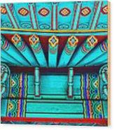 Korean Pagoda Details Wood Print