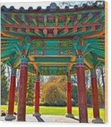 Korean Pavilion At Vandusen Botanical Garden Wood Print