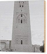 Koutoubia Mosque Wood Print