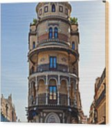 La Adriatica Building, Seville Wood Print
