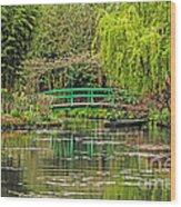 Lake Of Monet Wood Print