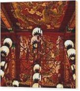 Lanterns And Dragons Wood Print
