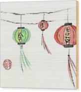 Lanterns Wood Print