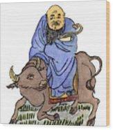 Lao-tzu (c604-531 B Wood Print