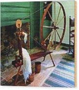 Large Spinning Wheel Wood Print