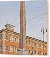 Lateran Obelisk In Rome Wood Print