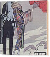 Leaving For The Casino Wood Print by Georges Barbier