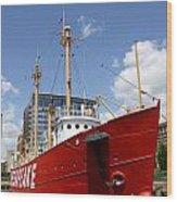 Light Vessel Baltimore Harbor Wood Print