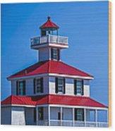 Lighthouse Pontchartrain Wood Print