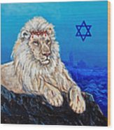 Lion Of Judah Before Jeruselum Wood Print