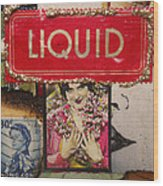 Liquid  Wood Print
