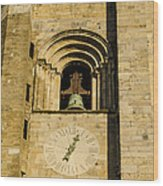 Lisbon Cathedral Bell Tower Wood Print