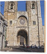 Lisbon Cathedral In Portugal Wood Print