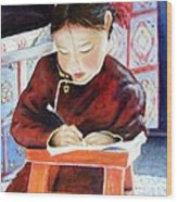 Little Girl From Mongolia Doing Her Homework Wood Print