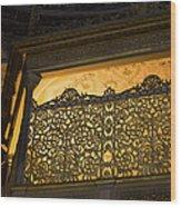 Loge Of The Sultan In Hagia Sophia  Wood Print