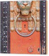 London Doorknocker Wood Print
