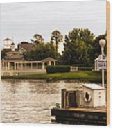 Looking At The Boardwalk Gazebo Walt Disney World Wood Print