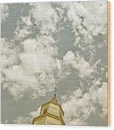 Looking Up At Heaven Wood Print