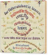 Lord's Prayer Calligraphy 1889 Wood Print
