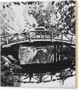 Lost Lagoon Bridge  Wood Print