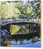 Lost Lagoon Bridge Wood Print