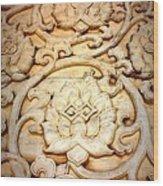 Lotus Legend Wood Print