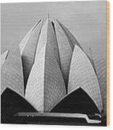 Lotus Temple - New Delhi - India Wood Print