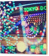 Love And Tokyo Dome With Colorful Psychedelic Heart Lights Wood Print