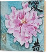 Love Double Happiness With Red Peony Wood Print