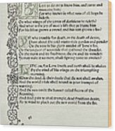 Love Is Enough Wood Print by William Morris