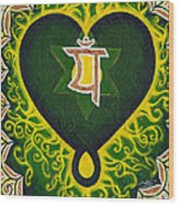Love Is Spiritual Heart Chakra Wood Print