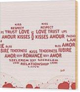 Love Kiss Digital Art Wood Print