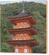 Low Angle View Of A Small Pagoda Wood Print