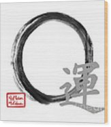 Luck - Zen Enso Wood Print