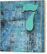 Lucky Number 7 Blue Turquoise Abstract By Chakramoon Wood Print