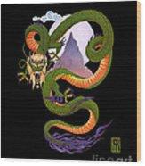 Lunar Chinese Dragon On Black Wood Print