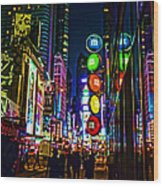 m and m store NYC Wood Print