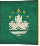 Macau Flag Vintage Distressed Finish Wood Print